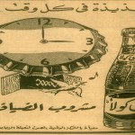 Advertisement –  Pepsi Cola  – 1952