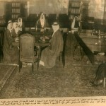 Photos- King Saud with his Ministers