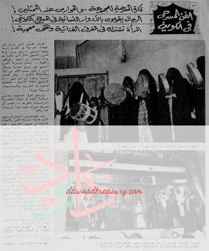 الفن المسرحي في الكويت