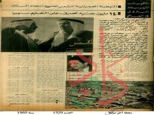 الكويت اشهر بلاد البترول في العالم